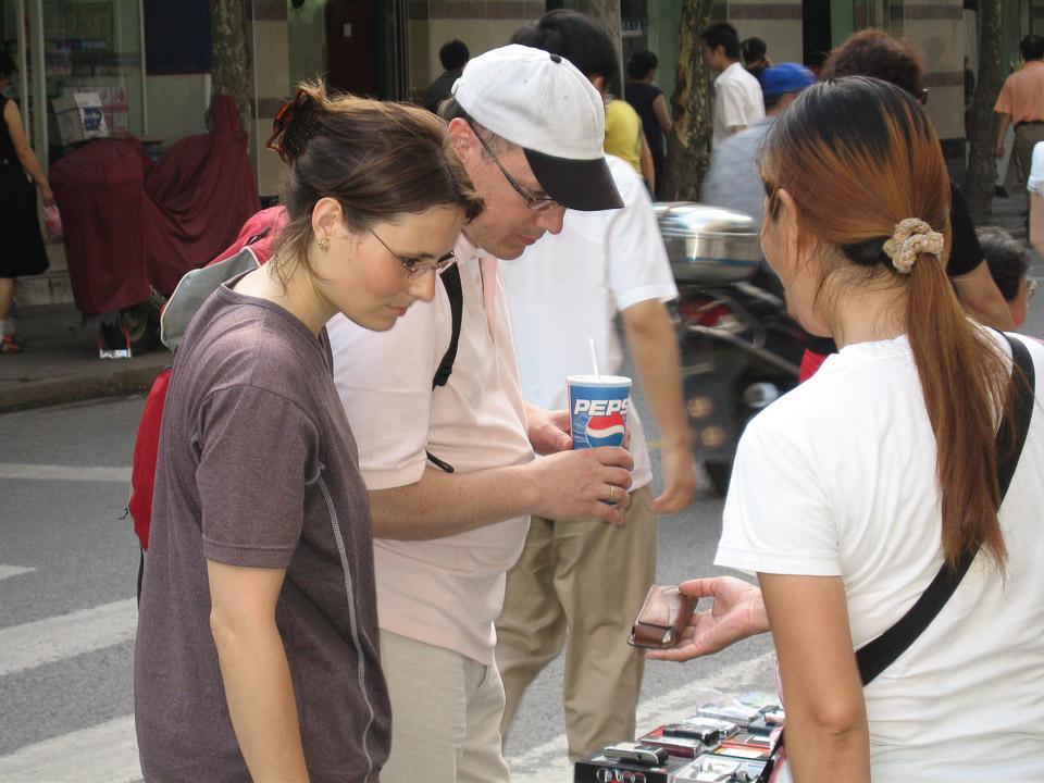 al_20070630_ChinaUrlaub_0044.jpg