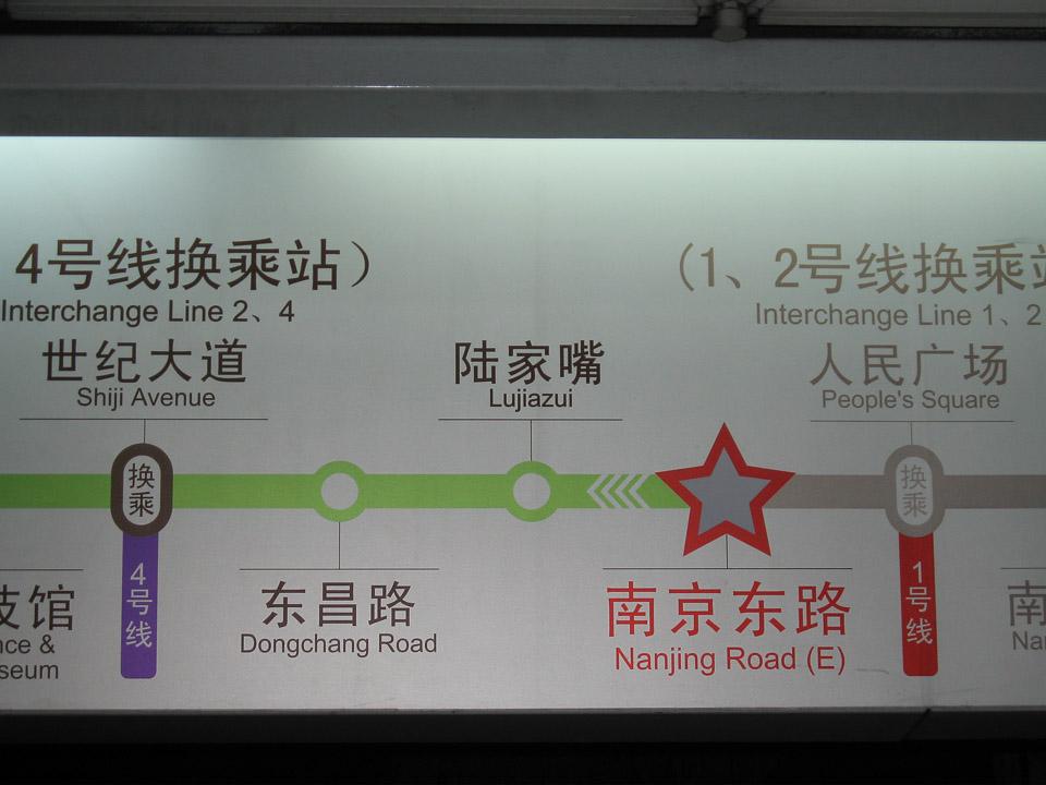 al_20070630_ChinaUrlaub_0050.jpg