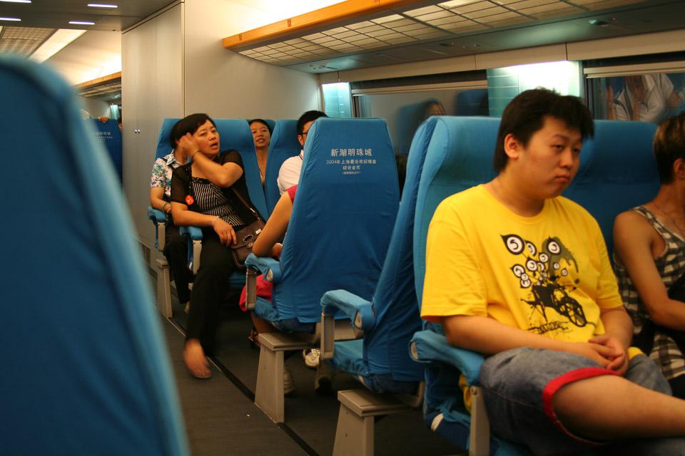 vd_20070630_ChinaUrlaub_0011.jpg