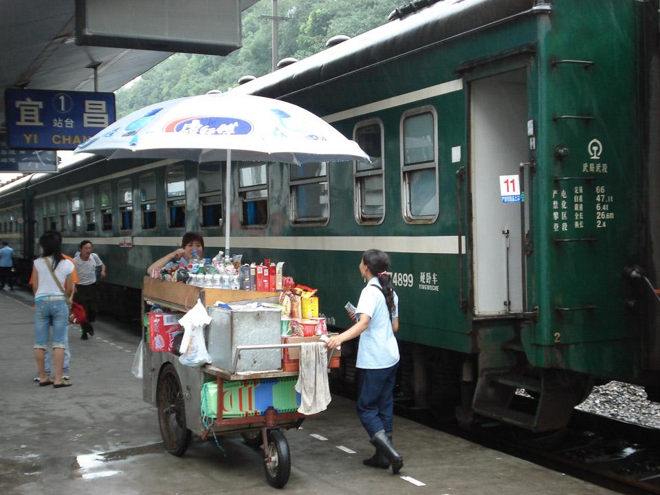 vd_20070712_ChinaUrlaub_1387.jpg