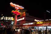 Teil 7 - Las Vegas Teil 2